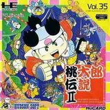 Peachboy Legend II: The Devil Strikes Back (NEC PC Engine HuCard)
